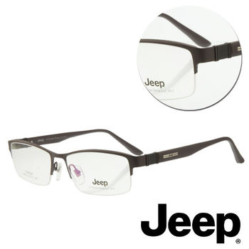 【JEEP】純鈦半粗框棕色光學眼鏡(J-F8021-C3)