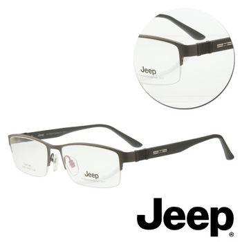 【JEEP】純鈦半粗框槍色光學眼鏡(J-F8021-C2)