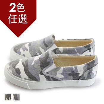 FUFA MIT 潮流迷彩懶人鞋(U76)-共兩色