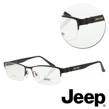 【JEEP】純鈦半粗框黑色光學眼鏡(J-F8021-C1)