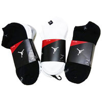 NIKE AIR JORDAN 襪子 三雙黑一包 踝襪 M ^#47 L 兩尺寸