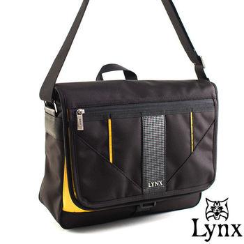 Lynx - 山貓科技概念系列側背式書包