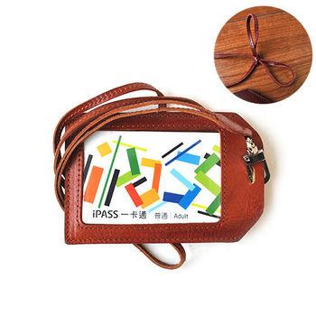 【zoeh-forest】 植鞣識別證套 名片夾 卡片證 學生 研討會 展場 活動 悠遊卡套