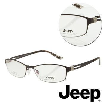 【JEEP】純鈦全框棕色光學眼鏡(J-F8010-C3)