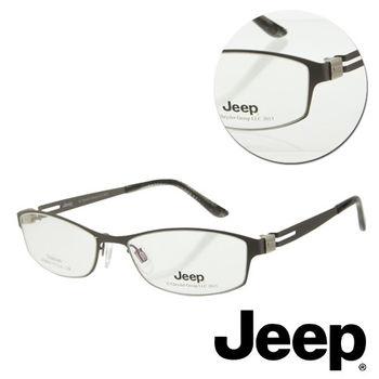 【JEEP】純鈦全框槍色光學眼鏡(J-F8010-C2)