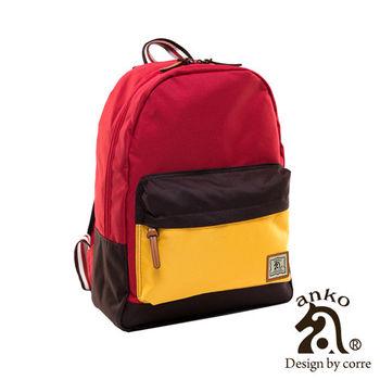 CORRE - ANKO自我風格個性款MIT尼龍後背包-共3色