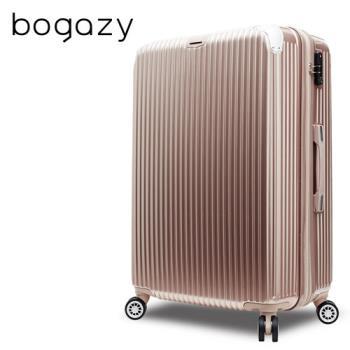 【Bogazy】冰封行者 28吋PC可加大鏡面行李箱(香檳金)
