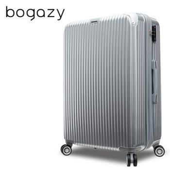 【Bogazy】冰封行者 24吋PC可加大鏡面行李箱(璀璨銀)