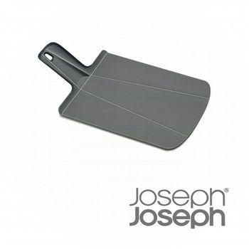 《Joseph Joseph英國創意餐廚》輕鬆放砧板(小灰)-60100