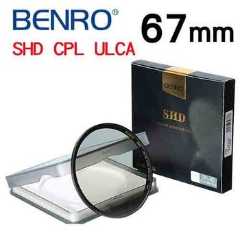 【BENRO百諾】67mm SHD CPL UCLA WMC/SLIM 薄框偏光鏡