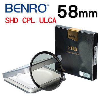【BENRO百諾】58mm SHD CPL UCLA WMC/SLIM 薄框偏光鏡