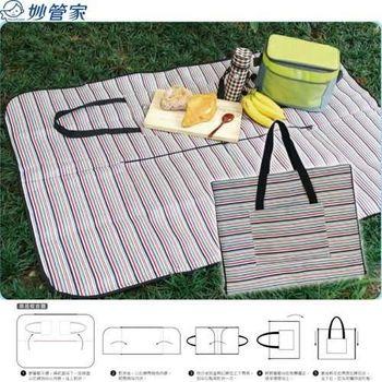 【妙管家】戶外攜袋式野餐墊 56001