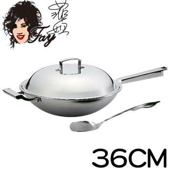 《菲姐鍋具》頂級316不鏽鋼炒鍋36CM