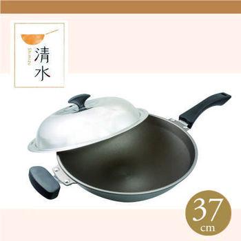 清水奈米鈦陶瓷易潔不沾炒鍋37cm