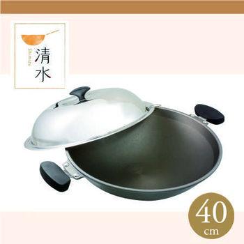 清水奈米鈦陶瓷易潔不沾炒鍋40cm