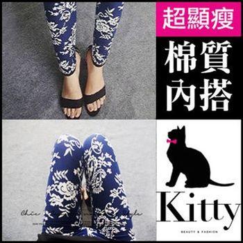 【專櫃品質 Kitty 大美人】中大尺碼 超彈力 - 藍白小花 內搭褲-9分(L-2XL#T17)