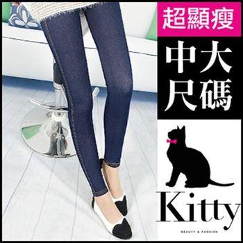 【專櫃品質 Kitty 大美人】中大尺碼 九分仿牛仔 內搭褲 - 3XL/5XL(口袋款 #T7)