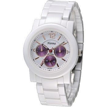 Hanna 巴黎時尚全日曆白陶瓷腕錶-金刻