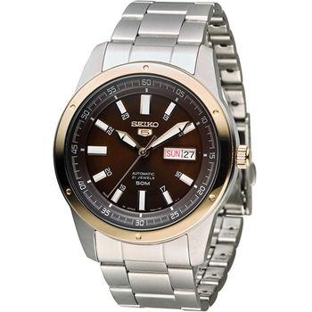 SEIKO 精工5號 穿越星際機械腕錶 7S26-04A0K SNKN68J1 咖啡色