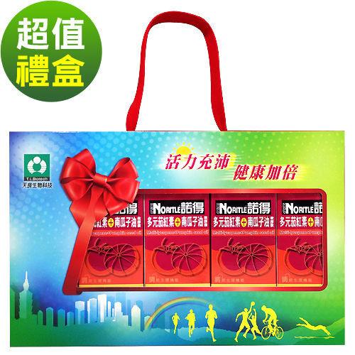 諾得多元茄紅素+南瓜子油膠囊(60粒x5瓶)+禮盒