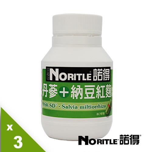 諾得 丹蔘+納豆紅麴膠囊(60粒x3瓶)