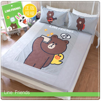 【LINE正版寢具】單人床包枕套二件組-熊大自拍秀-灰
