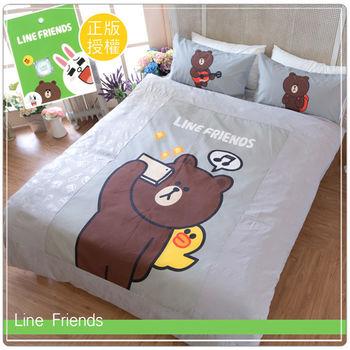 【LINE正版寢具】雙人被套6*7尺-熊大自拍秀-灰