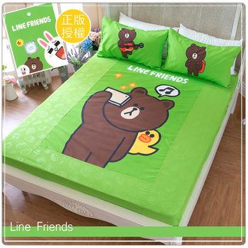 【LINE正版寢具】雙人床包枕套三件組-熊大自拍秀-綠