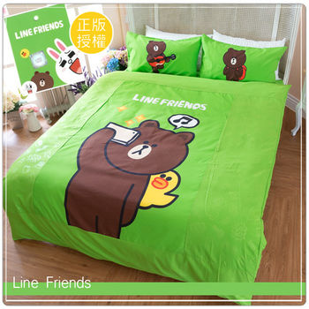 【LINE正版寢具】單人被套4.5*6.5尺-熊大自拍秀-綠