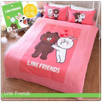 【LINE正版寢具】單人床包被套三件組-熊大愛兔兔