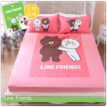 【LINE正版寢具】單人床包枕套二件組-熊大愛兔兔