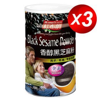 【紅布朗】香醇黑芝麻粉500g X 3入