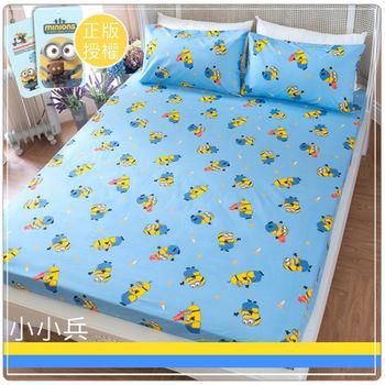 【卡通正版寢具】雙人床包枕套三件組-小小兵遊樂趣