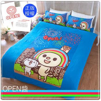 【卡通正版寢具】單人床包被套三件組-OPEN將煙火秀