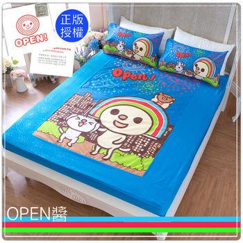 【卡通正版寢具】單人床包枕套二件組-OPEN將煙火秀