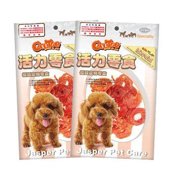 【GooToe】活力零食 R13雞腿肉餅 狗零食 160G X 2包