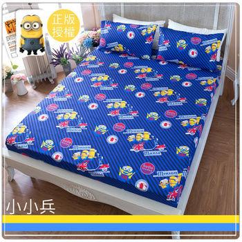 【卡通正版寢具】雙人床包枕套三件組-小小兵英倫風