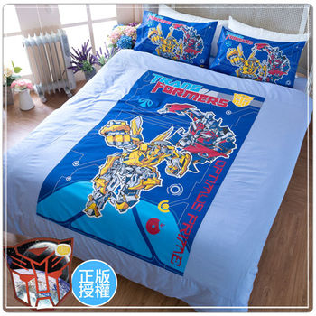 【卡通正版寢具】雙人被套6*7尺-變形金剛