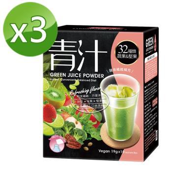 【紅布朗】青汁(19gX10包/盒) X 3入