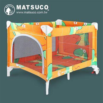 【瑪芝可Matsuco】多功能平邊收折遊戲床(PY840-小龍寶貝) 附:蚊帳/床墊/收納袋