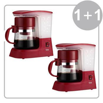 《超值2入組》【優柏】多功能茗茶咖啡機TSK-1948A(紅色)