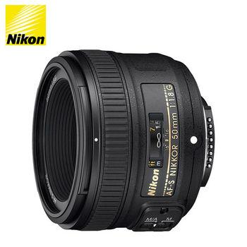 Nikon AF-S NIKKOR 50mm f/1.8G (公司貨)