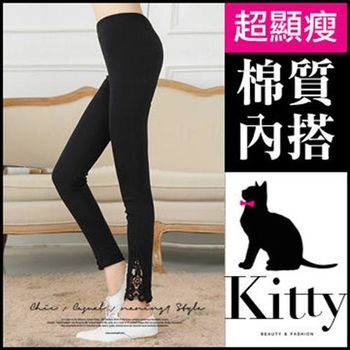【專櫃品質 Kitty 大美人】Kitty 浪漫蕾絲 棉質內搭褲 黑灰二色可選 M-L適穿(#T30)