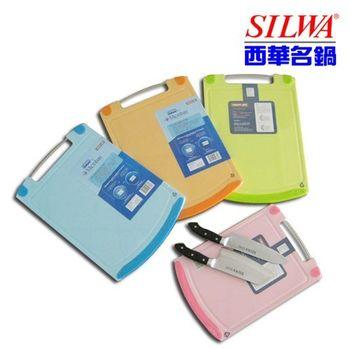 《西華SILWA》Microban抗菌砧板組(2大+2小)