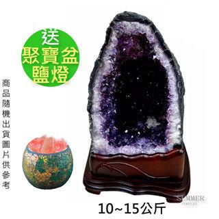 【SUMMER寶石】《10-15公斤》巴西天然紫晶洞送聚寶盆鹽燈(隨機出貨)