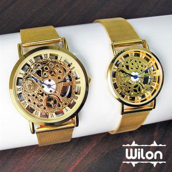 Wilon高貴優雅鏤空錶面帶狀錶