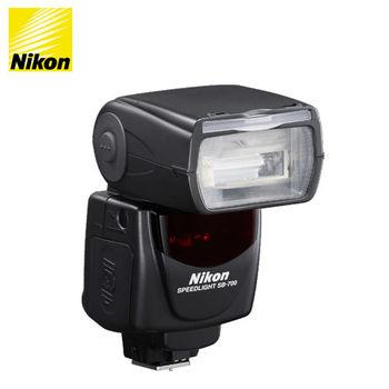 Nikon Speedlight SB-700 閃光燈 (公司貨)