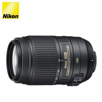 Nikon AF-S DX NIKKOR 55-300mm f/4.5-5.6G ED VR (公司貨)