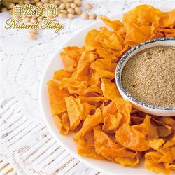 自然食尚 椒香玫瑰鹽手工東森購物到貨時間地瓜酥(95g/罐)