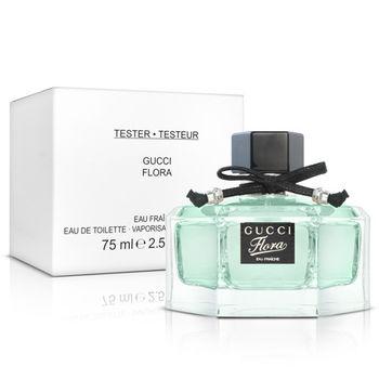 【福利品】Gucci 花之舞。水 女性淡香水-Tester(75ml)